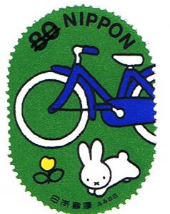 002 stamp