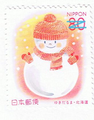 003 stamp