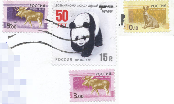 016stamps