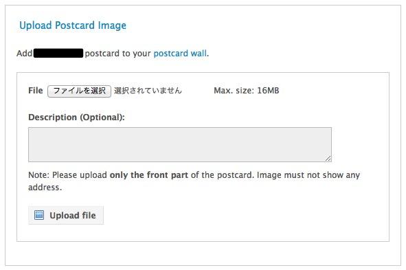 Postcard RU 1