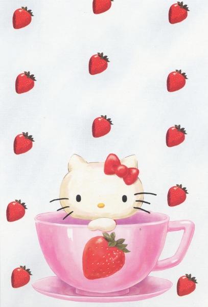 20120814 kitty