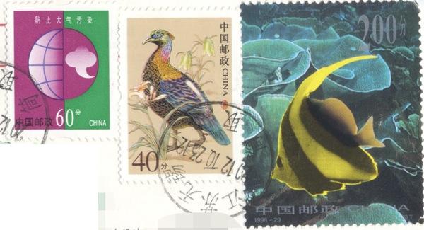 010 forum  received thank stamp