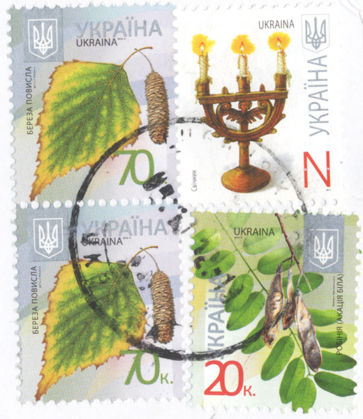 010 forum receive stamp
