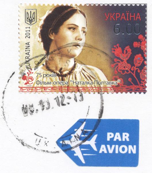 015 forum receive stamp