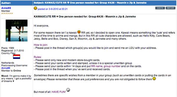 KAWAII CUTE RR ♥ One person needed for Group  A36  Moomin x Jip  Janneke
