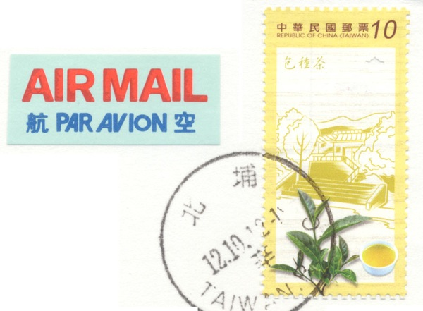 021stamps