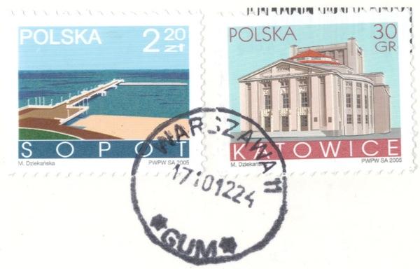 026 stamp