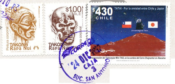 0328stamps