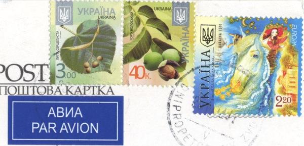 000 forum  ura stamp