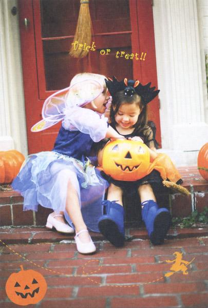 1 helloween 1