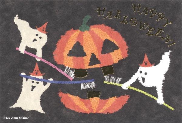4 helloween 2
