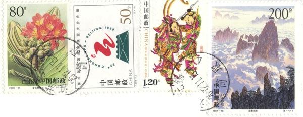 044 stamp