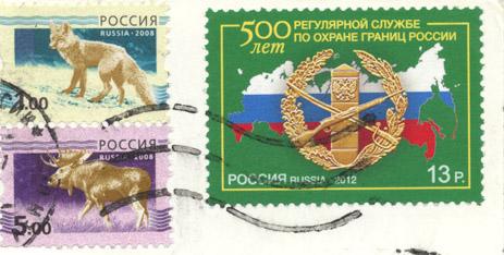 20130312 ura stamp