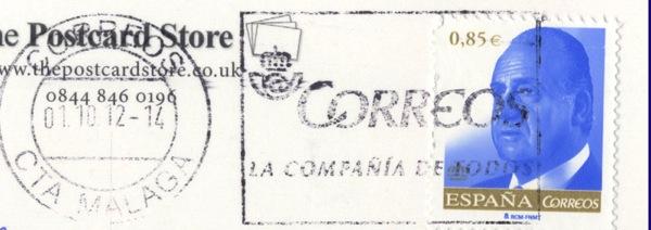 058 stamp
