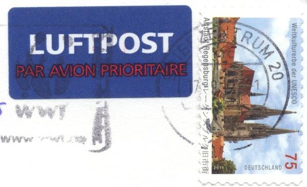 120928 51 stamp