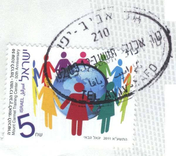 20120919 44 stamp