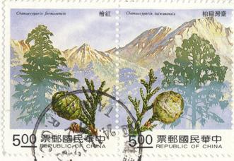 20130312 direct ura stamp