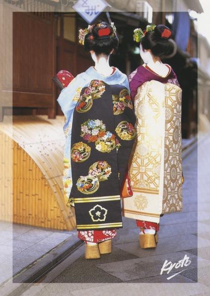 Kyoto 4