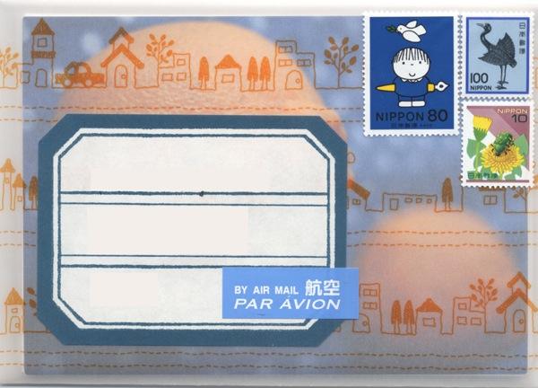Rr70 envelop 1