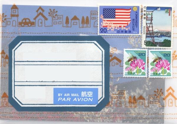 Rr70 envelop