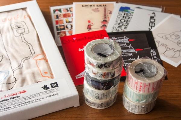 クヴィエタ・パツォウスカー展オリジナルマスキングテープ