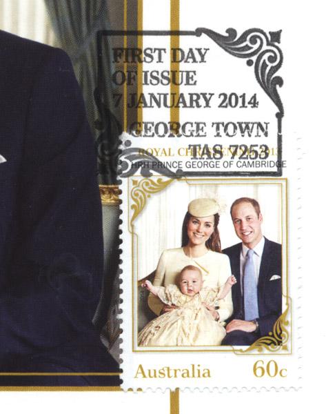 140131 omote stamp