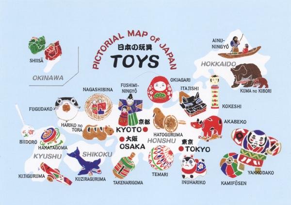 Japan map  Japanese Toys