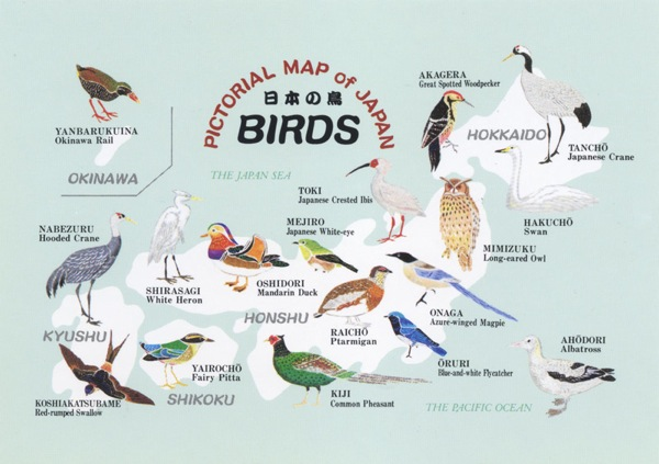 Japan map  Japanese birds