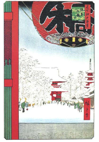 Ukiyoe by HIroshige 9