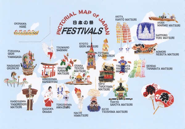 Japan map  Japanese Festivals