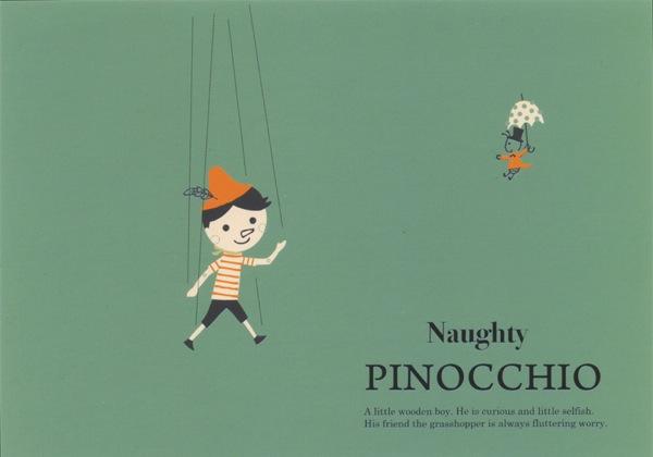 Pinocchio green