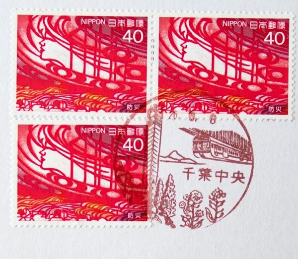 P6190122