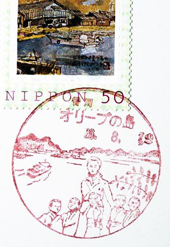 P8210034
