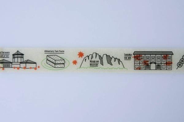 2015 新春福市で買ったマステ(1)mt ex 富岡展限定マスキングテープ全7種投稿ナビゲーション