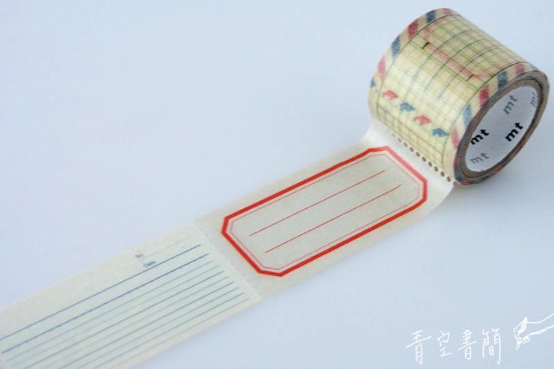 ミシン目マスキングテープ