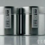 mt × ハシル日本市 山陽新幹線限定マスキングテープA・Bセットを入手