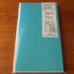 2017年の手帳はトラベラーズノート・ウイークリー「週間+メモ」にしました