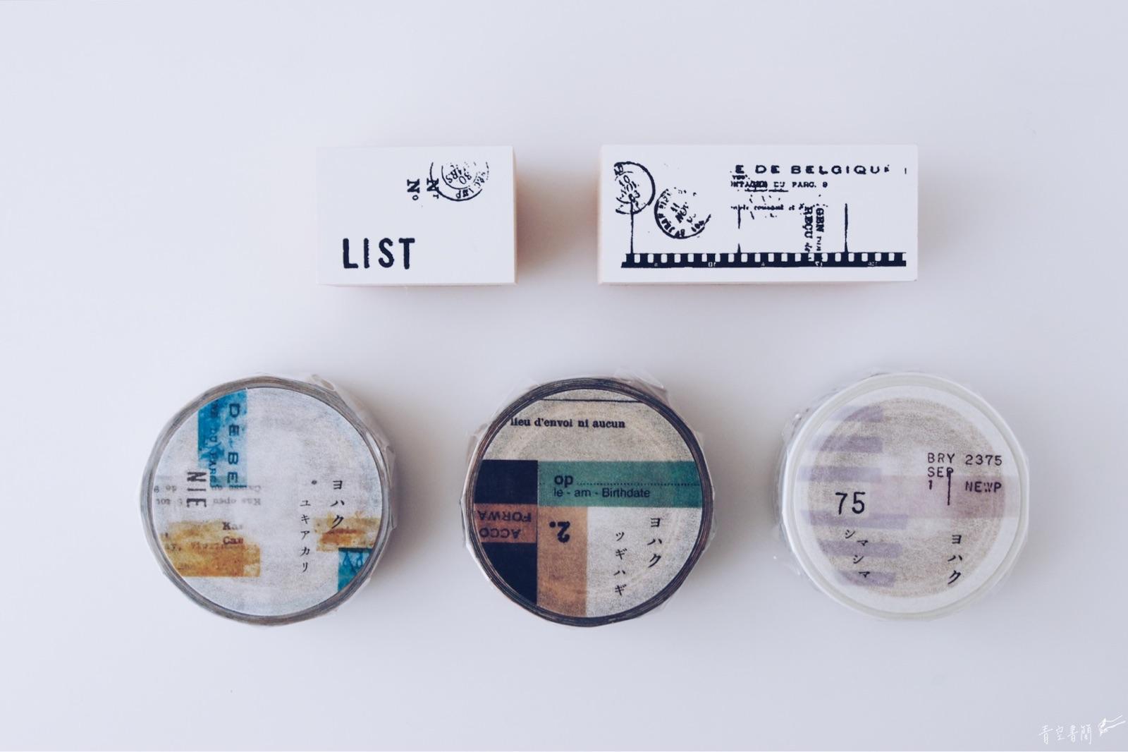 紙博戦利品マスキングテープ スタンプ