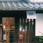 mtサポートショップ巡り③「大原美術館ミュージアムショップ」のノベルティマスキングテープ