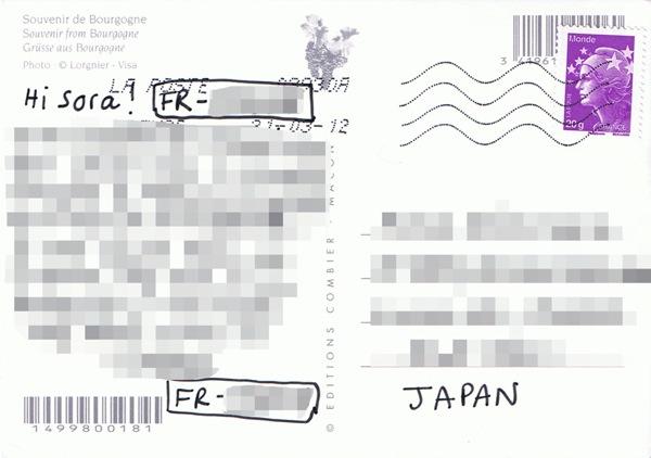 JP 20120327 00005